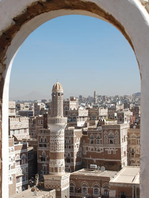 Burj al arab essay